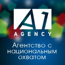A1 Agency, Тюмень