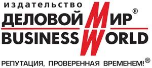 «Деловой мир» поддержит рекламные агентства, специализирующиеся на сегменте печатных СМИ