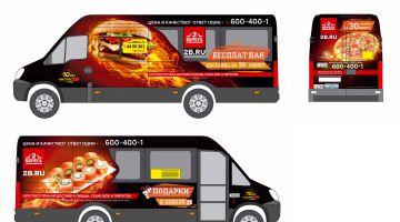 Автобусы ПТК помогут не остаться голодными