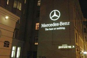 В Казани запустят новый вид уличной рекламы