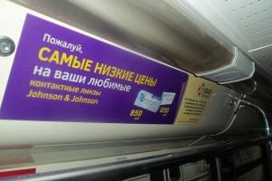 Рекламу в общественном транспорте Казани продолжают продавать