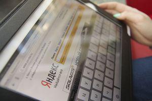 «Яндекс» займется рекламными видеороликами