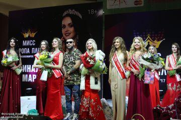 MC DONI выступил в ТРЦ «АУРА» и выбрал победительницу конкурса «Мисс Европа Плюс»