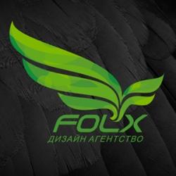 FOLX дизайн агентство