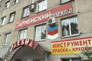 Демонтаж незаконной наружной рекламы во Владимире продолжается