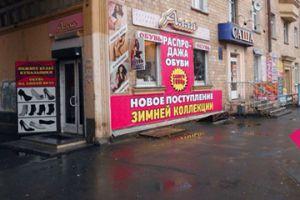 В Петрозаводске планируют увеличить штрафы за незаконную рекламу