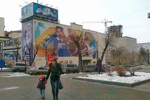 В Хабаровске появилась наружная реклама на китайском языке