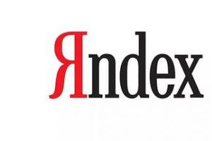 Яндекс запустил новый сервис по созданию и исследованию аудиторий
