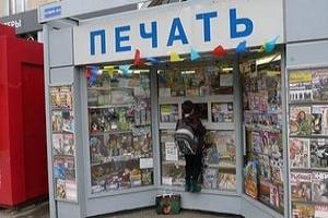 Более 50 новых адресов включено в схему размещения нестационарных торговых объектов печати в Москве