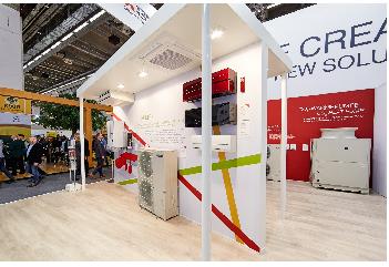 Выставке ISH во Франкфурте-на – Майне