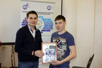 В Башкортостане прошла олимпиада  «Станочник широкого профиля»