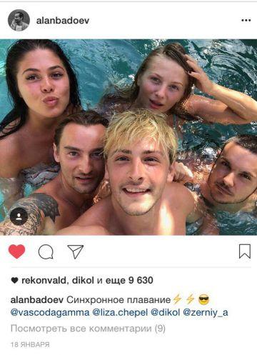 Алан Бадоев и группа PLAY отдохнули на Бали