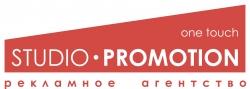 Studio Promotion