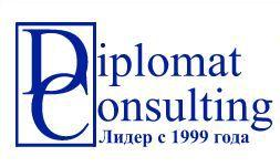 Помощь с иммиграцией в Испанию от компании «Дипломат-Консалтинг»