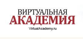 Бесплатный подбор репетиторов с компанией «Виртуальная академия»
