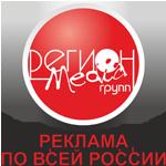 Регион Медиа Групп, ООО