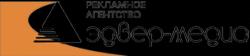 Эдвер-Медиа