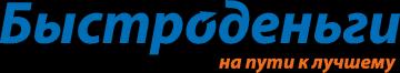 ГК «Быстроденьги» — победитель премии «Хрустальная гарнитура»