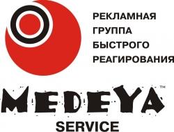 Медея сервис