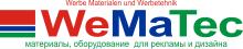 WeMaTec, Пермь