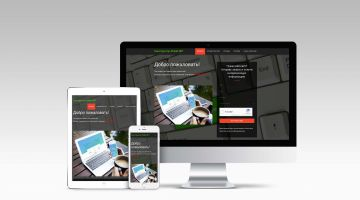 Создать сайт - с помощью нового шаблона конструктора сайтов Atilekt.NET легко