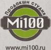Мі100, Рекламно-производственная студия