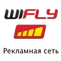 WiFly, Рекламная сеть