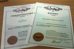 В Роспатент поступила заявка на регистрацию бренда «русиано»