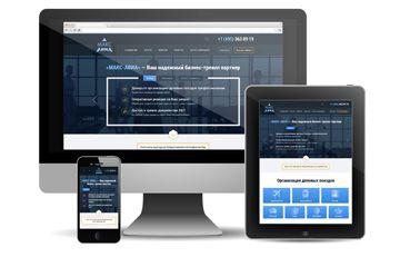Адаптивный сайт компании МАКС-АВИА для корпоративных клиентов