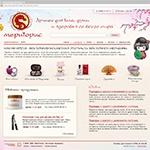 Сайт для ООО «Мериторис»