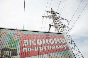 Петербург выставит на торги 9000 мест под рекламу за 11,1 млрд рублей