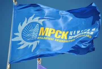 Инноваторы МРСК Центра и Приволжья готовятся к «Энергопрорыву»