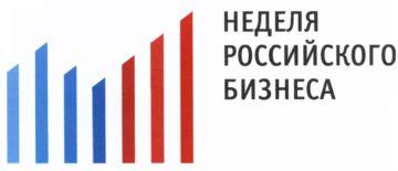 Подписан меморандум о сотрудничестве по реализации благотворительного проекта «Инновационный навигатор»
