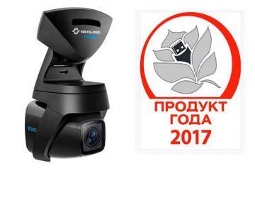 NEOLINE EVO Z1 получил престижную премию «Продукт года»