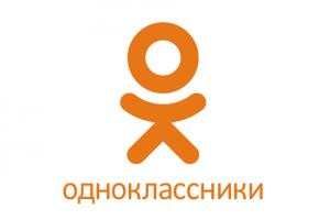 Соцсеть «Одноклассники» запустила официальную биржу рекламы