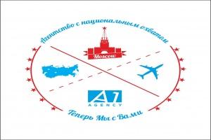 История и миссия компании A1 Agency