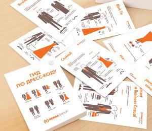 Команда REMAR Group выпустила открытки по дресс-коду