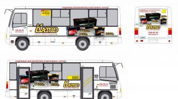 Автобусы ПТК помогают выбрать надежный аккумулятор