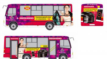 Автобусы ПТК на маршруте с «Умной» техникой