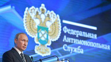 Антимонопольщики проверят законность «голоса Путина» в рекламе