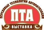 Итоги XIV Международной специализированной выставки «Передовые Технологии Автоматизации. ПТА-2014»