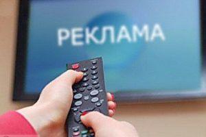 20 лидеров-рекламодателей обеспечивают 80% рынка рекламы на ТВ