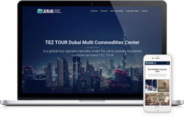 Разработка сайта для туроператора TEZ TOUR DMCC