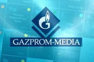 Gazprom-Media Digital разменяла четвертый миллиард