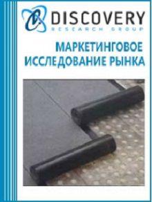 Анализ рынка рулонных кровельных гидроизоляционных материалов в России