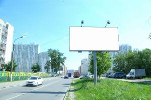 Щиты 6х3 Зерноград