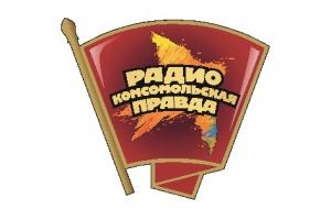 """Радио """"Комсомольская правда"""" теперь и в Донецке"""