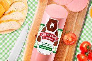 Брендинговое агентство Wellhead разработало дизайн упаковки для ТМ «Сибирский Cтандарт» для Сибирской Продовольственной Компании холдинга «Российские мясопродукты»