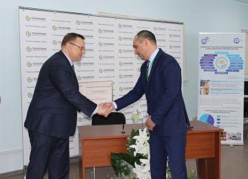 В Уфе состоялось подписание соглашения о сотрудничестве между  отделением СоюзМаш России и Технопарком АТ