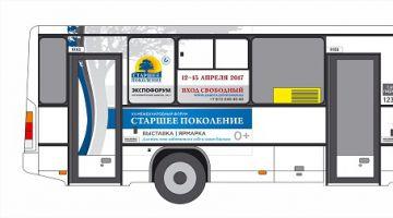 ПТК на автобусах приглашает горожан на форум «Старшее поколение»